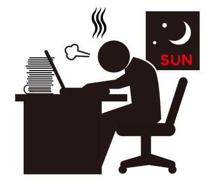 日曜の出勤